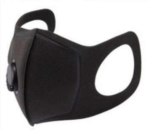 1 Stk. Ansigtsmaske med 1 ventiler, Sort.